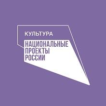 Нац.проекты России